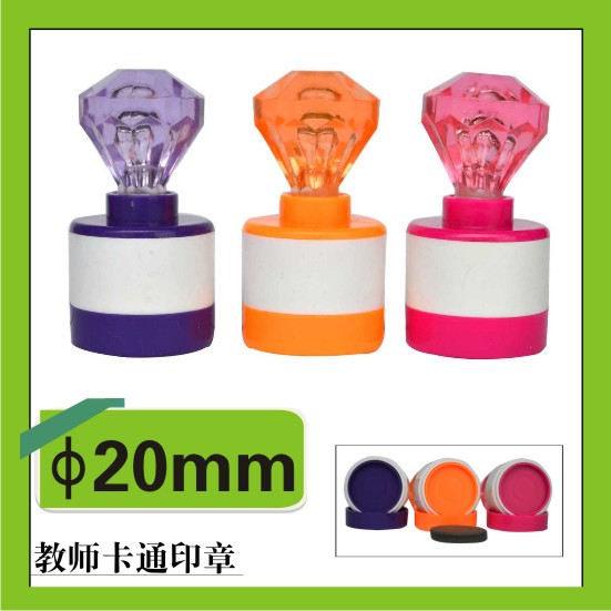 Luminous cute personalized stamp seal engraving stamp seal teachers encourage chop chop reviews cartoon child to sign the name of the