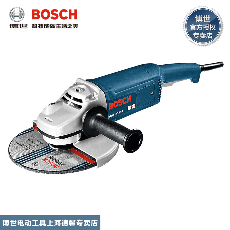 Bosch bosch power tools angle grinder angle grinder grinding machine cutting machine beat grinder angle grinder angle grinder gws 20- 230