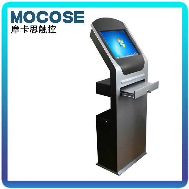 19 inch touch kiosk/drawer touch kiosk/touch kiosk can put the keyboard multimedia