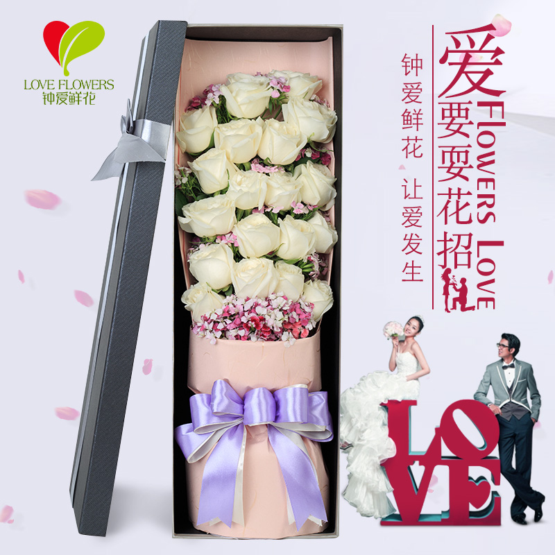 19 red and white blue roses birthday gift flower delivery hefei shanghai cheng chengdu länder shijiazhuang city flowers