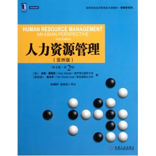 Human resources management (asia edition of the english version of 2nd edition in english higher economic management textbook version)
