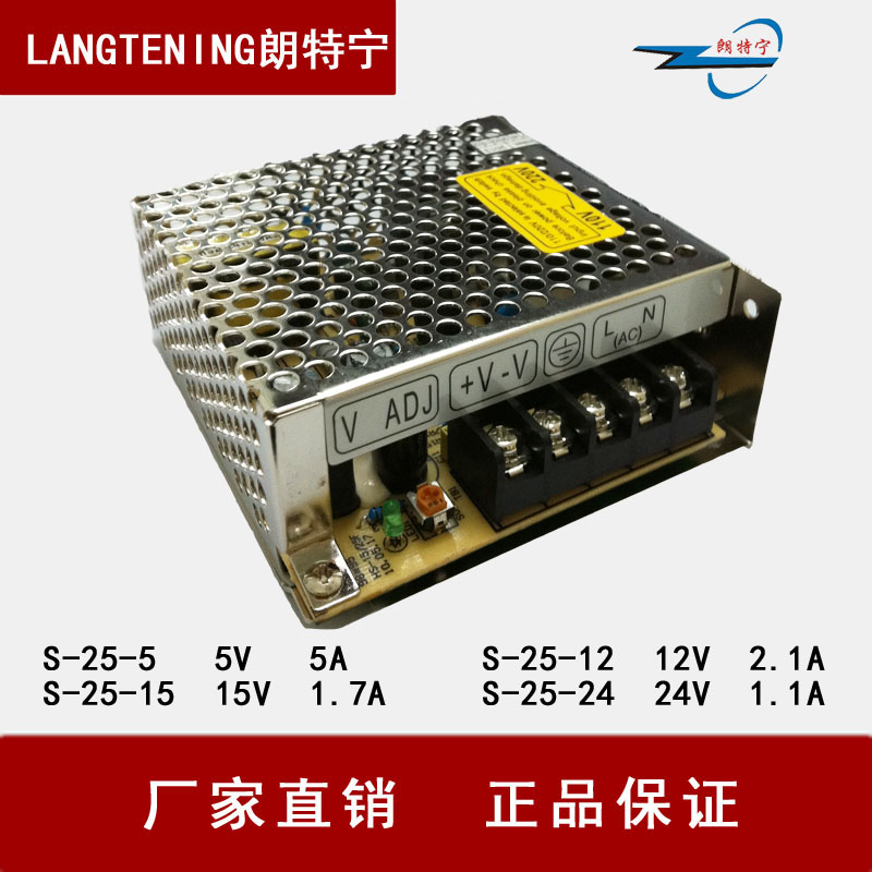 S-25-5v 5a s-25-12v s-25-24v 1.1a 2a switching power supply centralized power supply monitoring