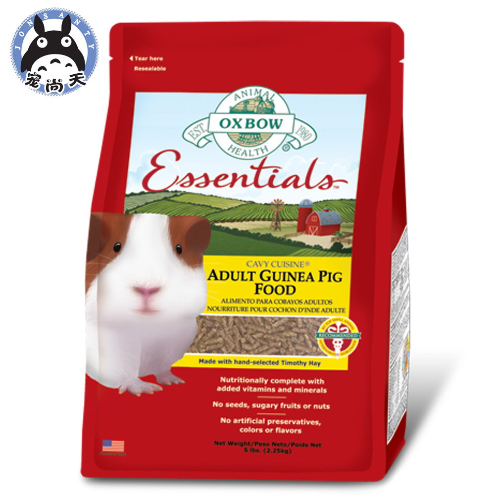 Pet still day us oxbow aibo adult guinea pig food guinea pig food guinea pig feed 10lb pet food