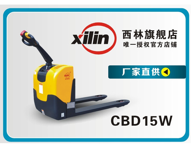 Xilin mini electric forklift truck 1.5 tons half electric pallet truck