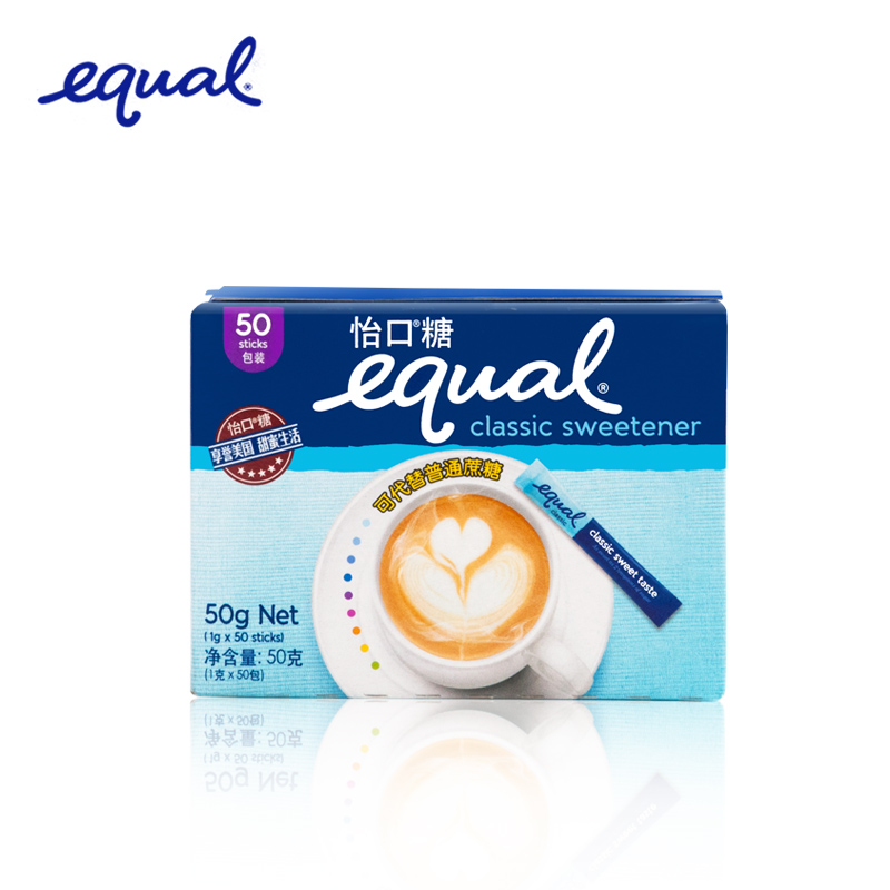1gx50 ecowater imported sugar substitute xylitol sugar free low calorie sugar and coffee mate