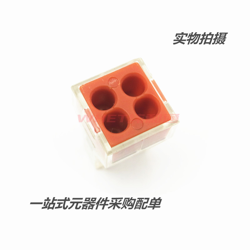 2.5 square hard wire connector wire connector pct-104 îpî building wiring connector terminals 4 holes