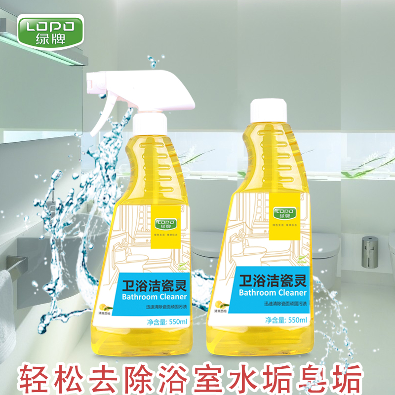 China Bathroom Floor Cleaner China Bathroom Floor Cleaner Shopping - Bathroom floor tile cleaning products