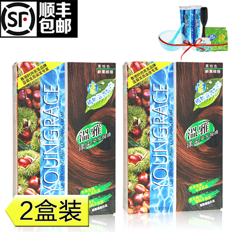 2 boxes of hair dye without ammonia plant genteel chestnut brown natural black hair color cream hair day however junichi black comb Rangao