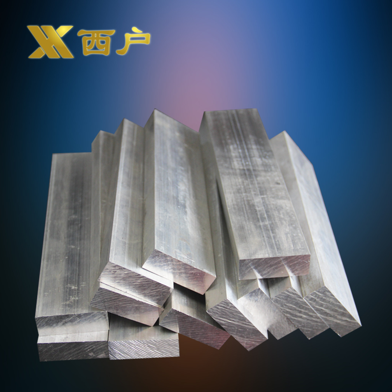 20*25*200 aluminum aluminum aluminum 6061/6063 aluminum block heat treatment enhanced toughness of high