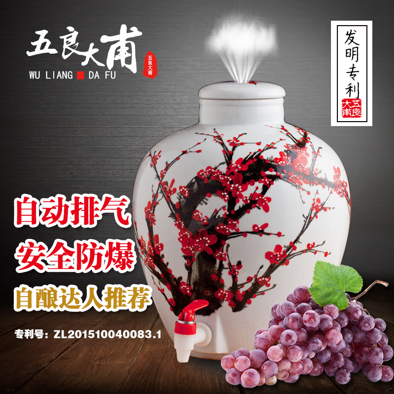 20 of jingdezhen hand painted ceramic jars sparkling wine jar jar jars bottle wine bottle bubble tanks