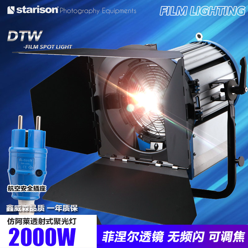 Get Quotations · 2000 w type alai cinematic single transmissive film film crew of professional lighting l& 2 k & China Film Lighting China Film Lighting Shopping Guide at Alibaba.com