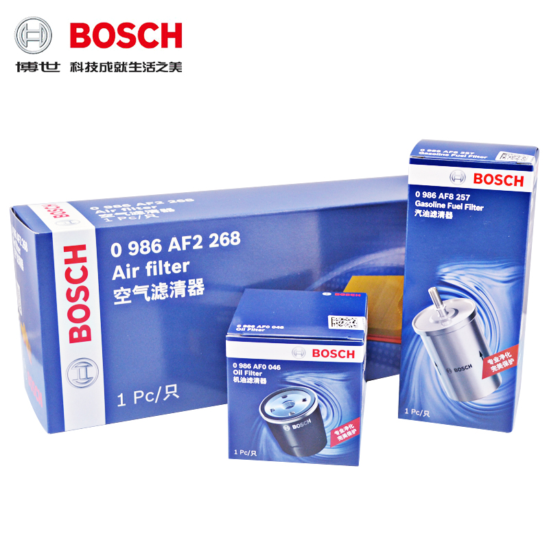 2008 c3xr elysee new peugeot 301 fengshen s30 h30 air filter machine filter air conditioning filter bosch