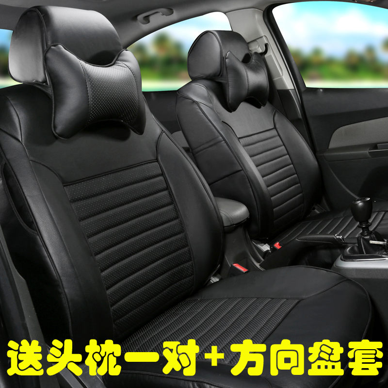 2015 models full surround seat covers buick angke weiang cora hideo new regal lacrosse special car seat cover seat cover