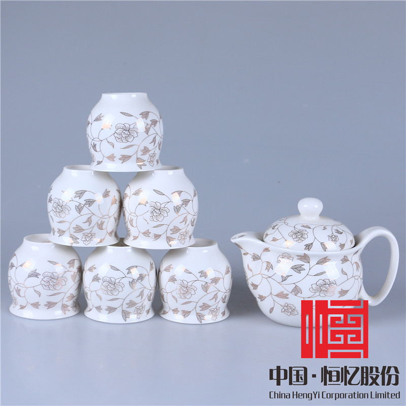 2015 new free shipping 7 head of sworn vine tea set dehua porcelain kung fu tea set