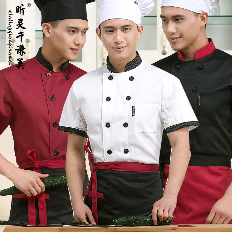 2015 new men's sleeve chef service hotel chef clothing kitchen clothes patisserie chef service hotel chef uniforms summer