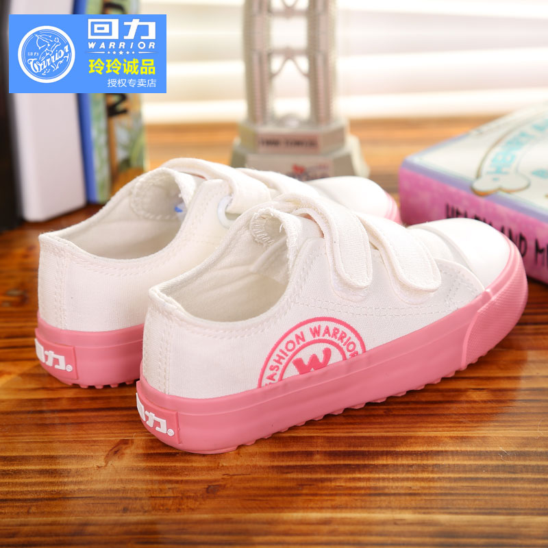 2015 spring models warrior shoes canvas shoes boys and girls shoes student shoes casual shoes shoes sneakers slip