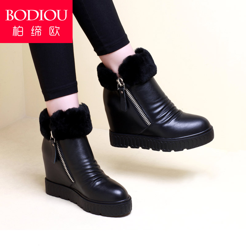 2015 winter new leather boots thick crust muffin slope with short boots zipper boots horse ding boots high heels theirsheepskincounterparts