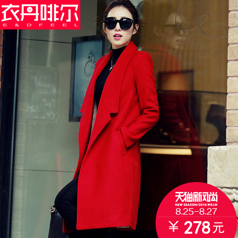 2015 winter new slim red woolen coat female long section plus thick velvet wool woolen coat was thin