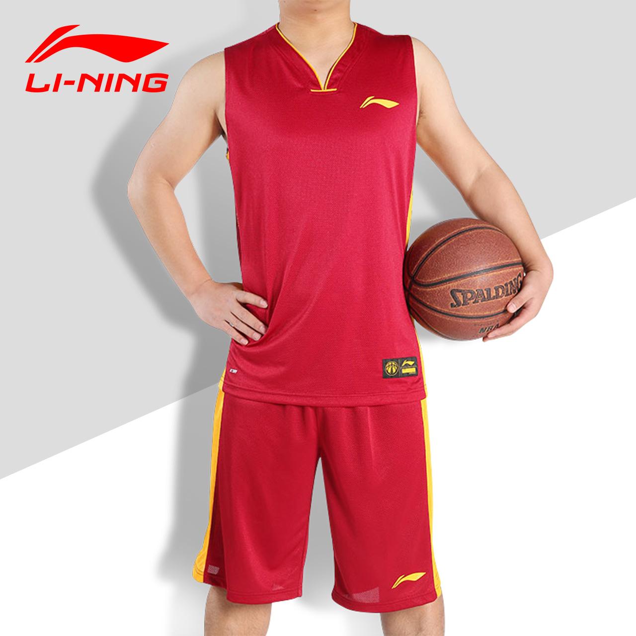 tout neuf ab5b1 89824 China Li Ning Basketball, China Li Ning Basketball Shopping ...
