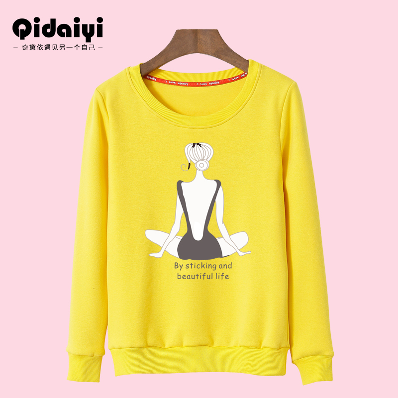 2016 autumn korean version of the cartoon printed sweater female loose hedging round neck sweater cute girl big yards long sleeve coat female