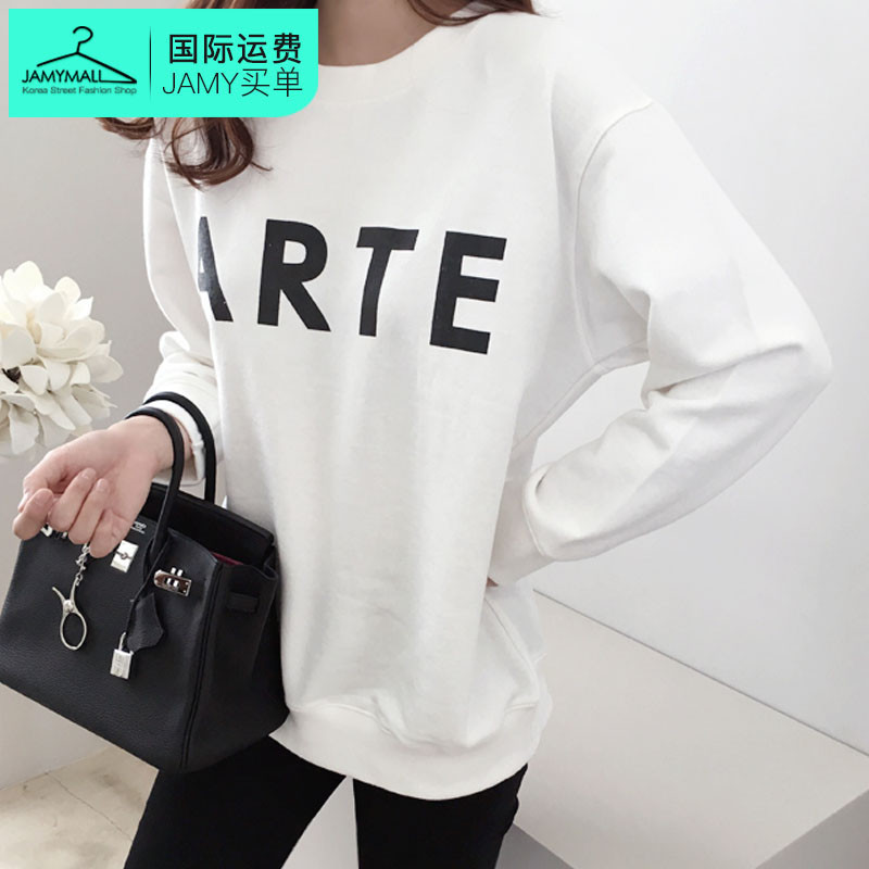 2016 autumn new authentic korean classic letter fashion new fashion sweater