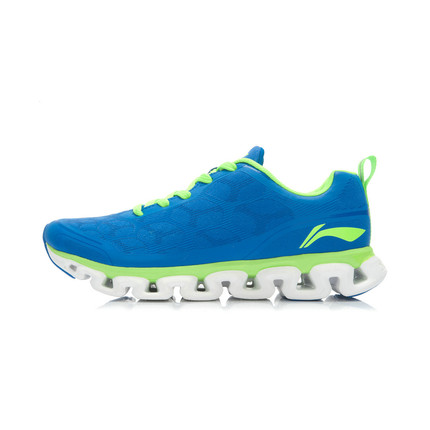 2016 autumn new authentic li ning ning arc four generations of men's shoes breathable sports and leisure sports shoes running shoes lightweight cushioning
