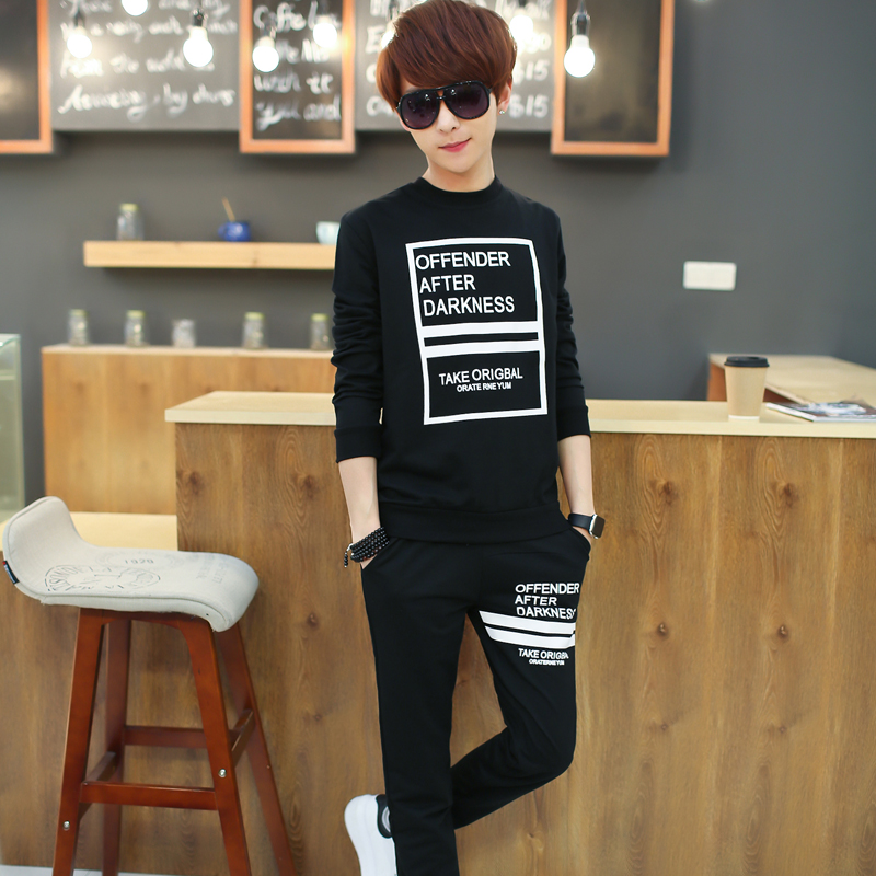 2016 autumn new autumn coat korean men's sweater suit youth sports trousers wei pants