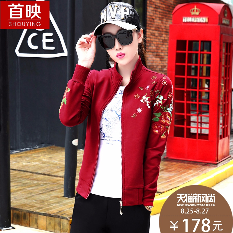 2016 autumn new ladies long sleeve sports suit sweater three sets long sleeve casual sportswear female spring and autumn yd