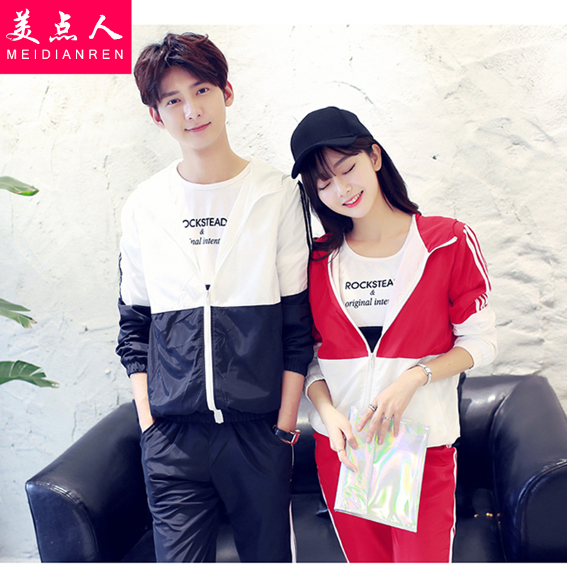 2016 autumn slim teenagers casual couples suite student class service hooded stitching fashion movement piece