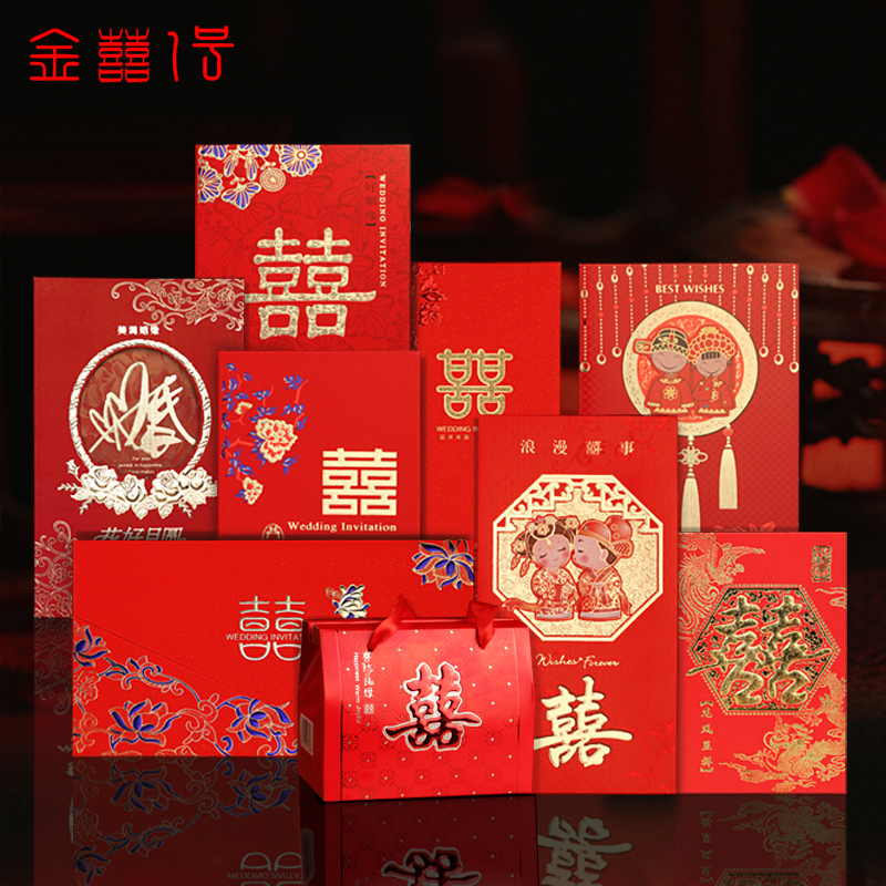 2016 chinese style wedding invitations wedding invitations invitations chinese wedding candy box carton experience loaded creative personality