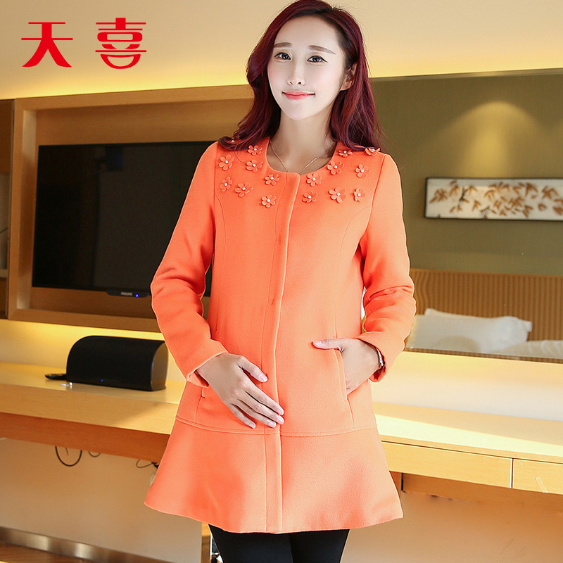 2016 days hi pregnant women jacket coat korean pregnant women pregnant autumn maternity fall and winter clothes open shirt jacket pregnant women pregnant women winter