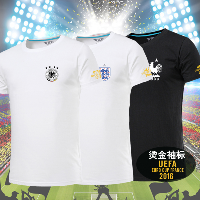 buy popular d34dc eafca China Germany Away Jersey, China Germany Away Jersey ...
