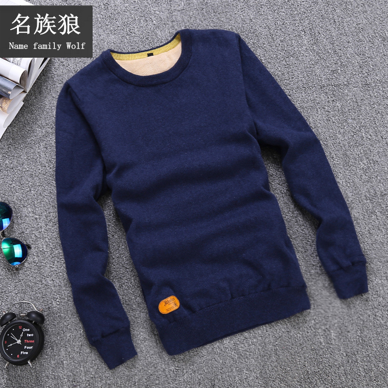 2016 fall and winter clothes boys cotton round neck sweater plus thick velvet sweater students a solid color men's sweater bottoming
