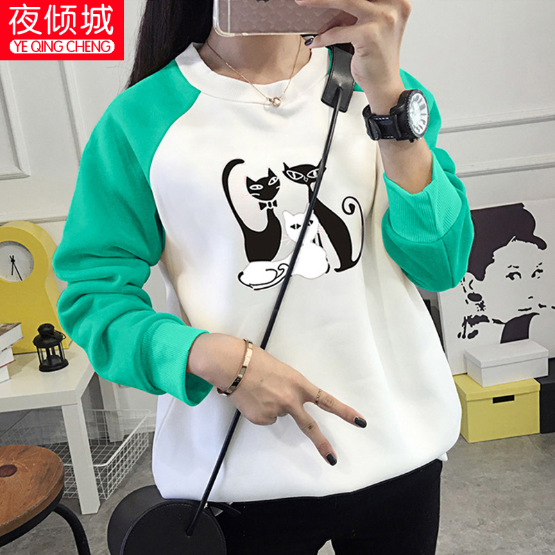 2016 fall and winter clothes cartoon long sleeve t-shirt printing leisure wild korean high school students plus thick velvet sweater coat