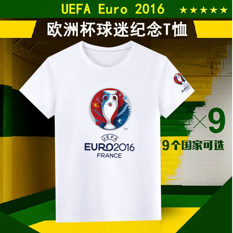 eff2e52f346 Get Quotations · 2016 french european cup germany and spain national team  sports t-shirt men short sleeve