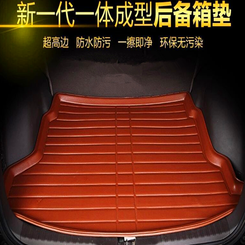 2016 guangzhou automobile chi chuan ga5/ga6/gs-4/gs5 subscription trunk mat trunk mat after the warehouse pad Car special