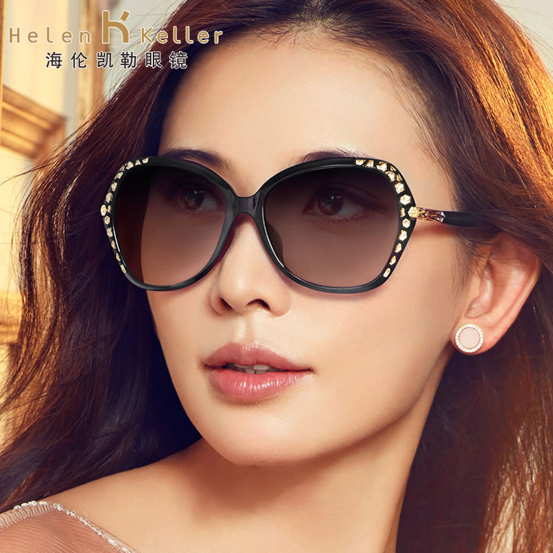 c45e6d7c8b Get Quotations · 2016 helen keller brand sunglasses female polarized  sunglasses authentic sunglasses influx of big box elegant ling