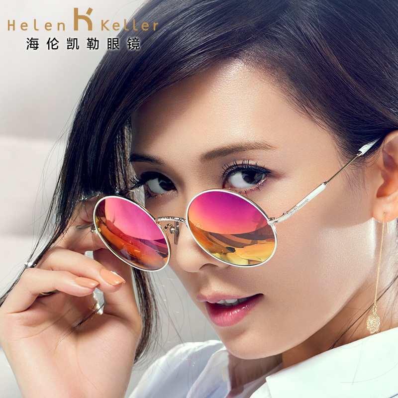 2016 helen keller glasses female star models sunglasses female sunglasses female sunglasses polarizer tide female glassframe h8348