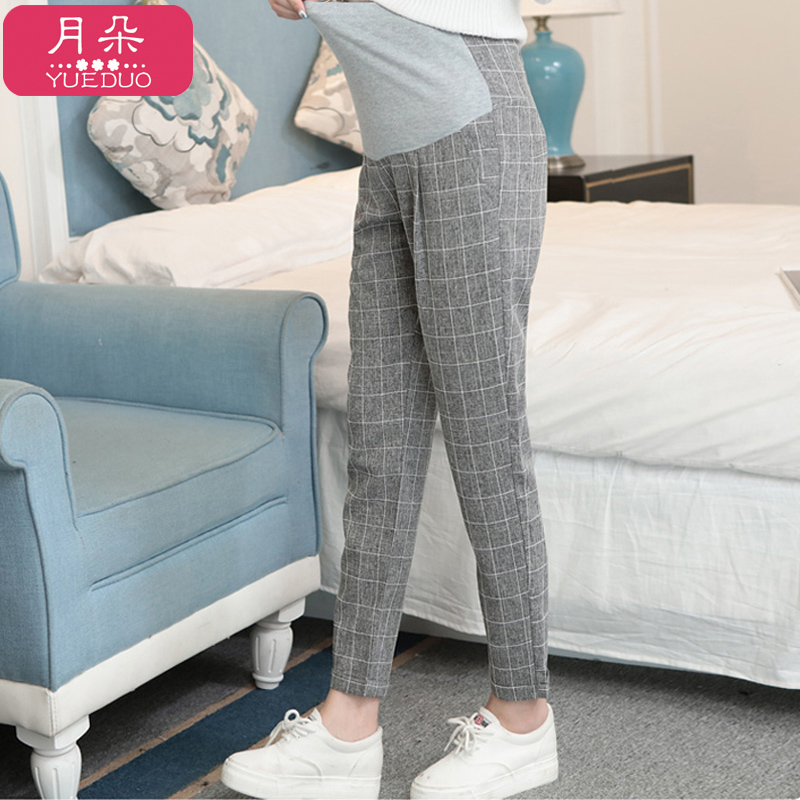 2016 hitz korean version of pregnant women loose big yards bottoming care belly pants casual plaid pants straight pants pantyhose tide