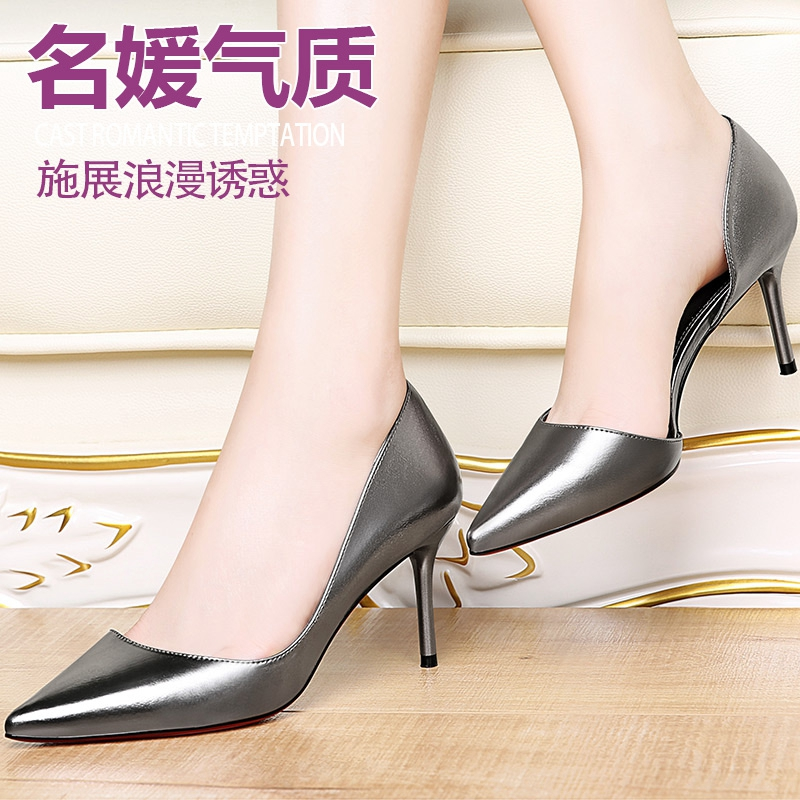 2016 italian meath wild sexy high heels pointed fine with the new summer korean female nightclub shoes silver