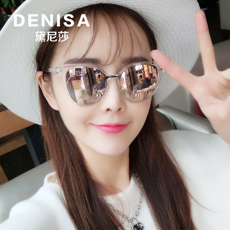 2016 korean version of the transparent frame sunglasses sunglasses female tide personality round square face long face clams frog glasses korea elegant