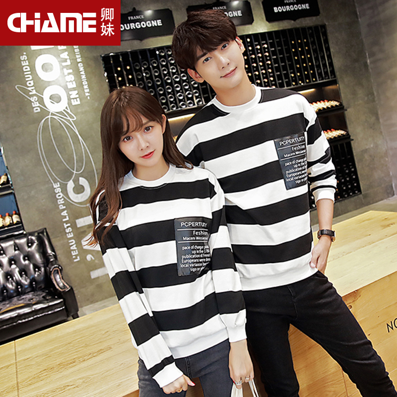 2016 lovers hitz korean fashion big yards hedging loose striped sweater lovers student class service tide
