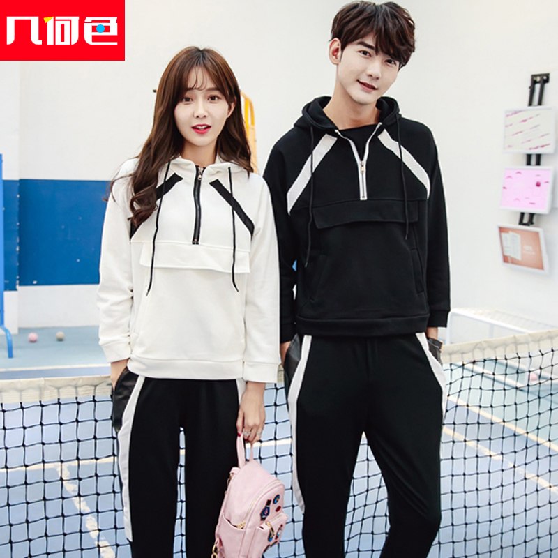2016 men and women couple new fall and winter clothes korean high school students plus thick velvet sweater leisure sports suit class service
