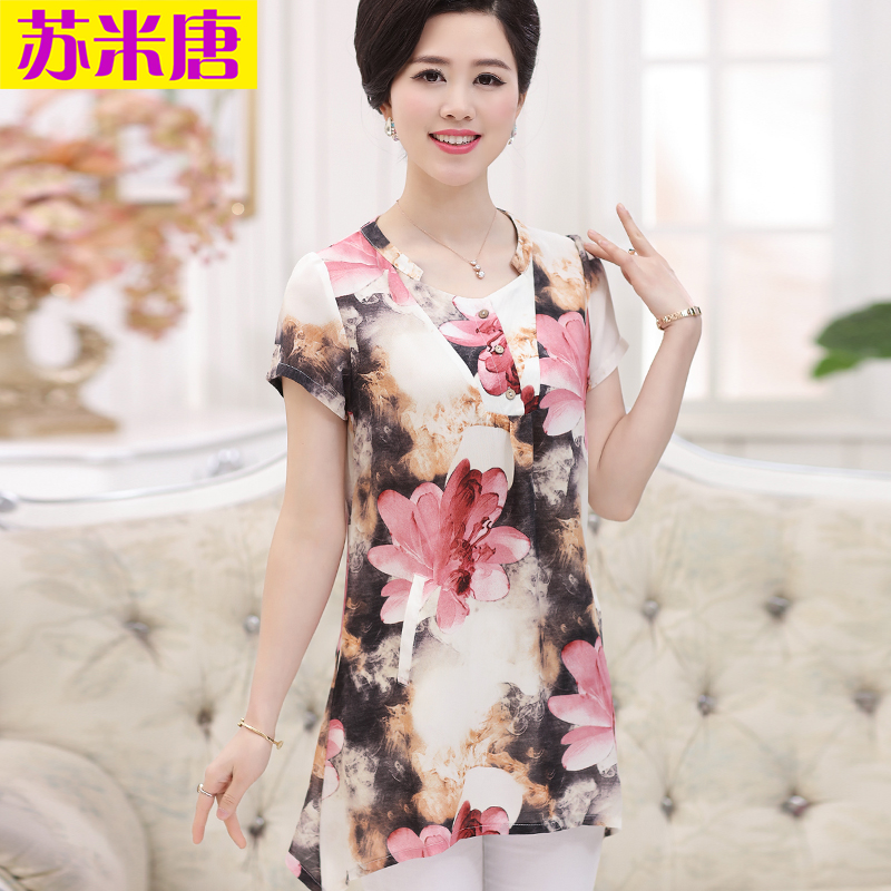 2016 middle-aged women's summer new mother dress suit summer t-shirt and long sections on clothing middle-aged middle-aged women's t-shirt