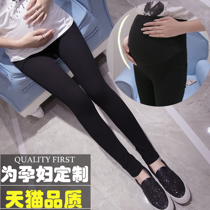 2016 new autumn thin section of pregnant women leggings maternity pants maternity pants feet pencil pants outer wear trousers pants