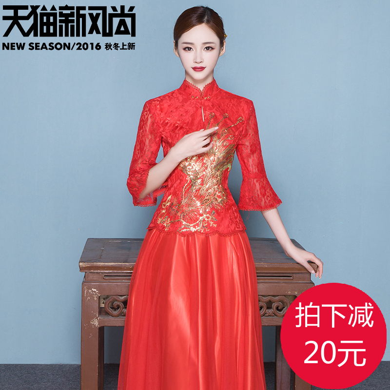Buy 2016 new chinese wedding dress long section of the bride toast ...