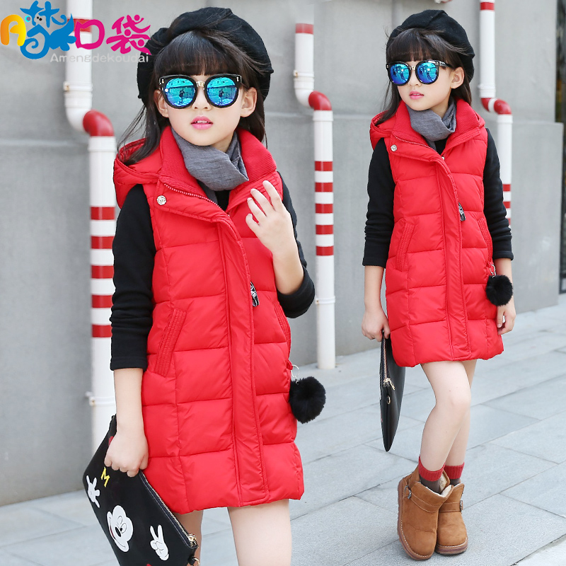 2016 new children's clothing girls vest dongkuan children down cotton vest vest boy big virgin korean version of the girl in the long section
