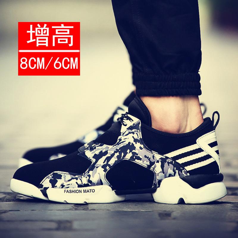 5d098db65c1807 Get Quotations · 2016 new fall shoes men s increased 8cm10cm 6cm sports shoes  men s casual shoes running shoes men