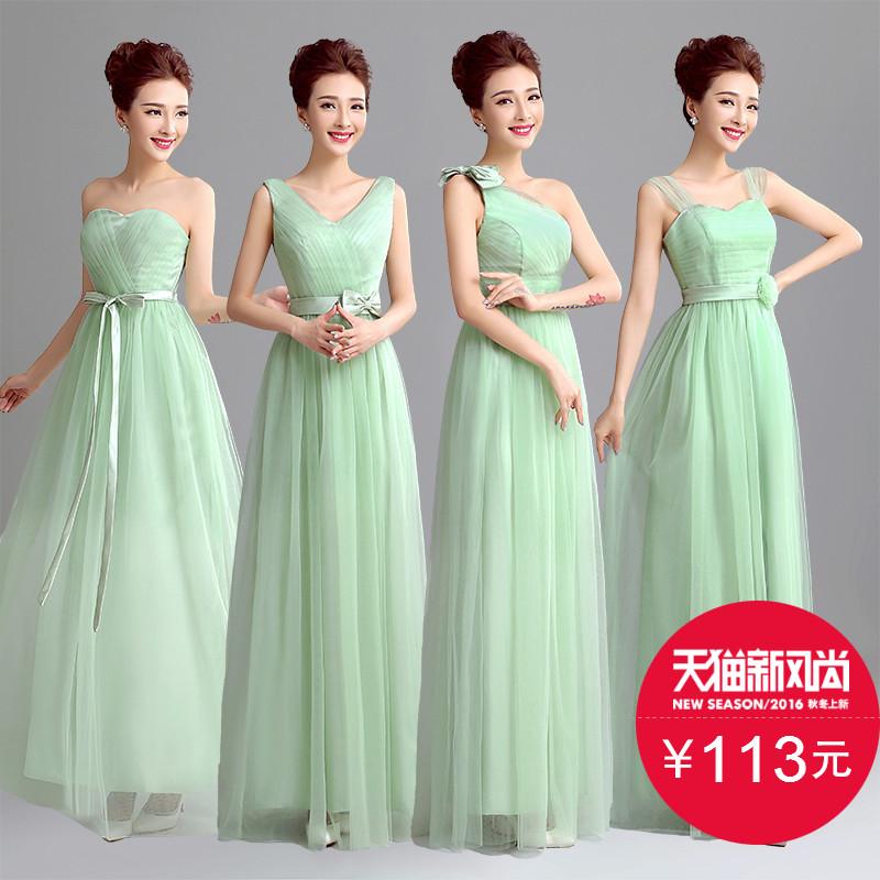 4fd107fce8ec Get Quotations · 2016 new green bridesmaid dress long section sisters dress  bridesmaid dress bridesmaid dress banquet evening dress