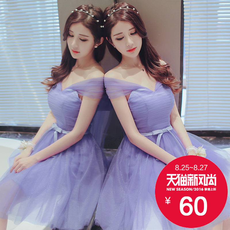 2016 new korean mission bridesmaid dress purple bridesmaid dress short paragraph bridesmaid dress skirt skirt sister skirt was thin summer dress